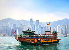 hong kong city holidays