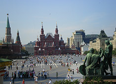 moscow city holiday