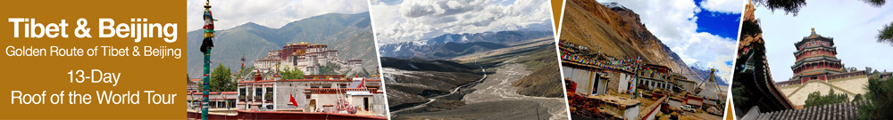 TIBET Destination Page - LINK for Golden Route & Beijing Tour