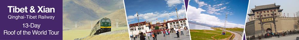 TIBET Destination Page - LINK for RAIL Qinghai - Tibet tour